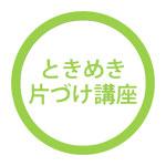 tokimeki-logo1